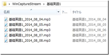 2014-08-12_14h50_35