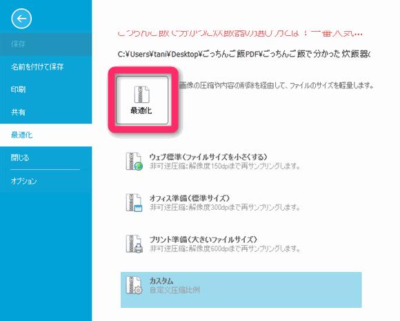 2016-08-01_15h32_27