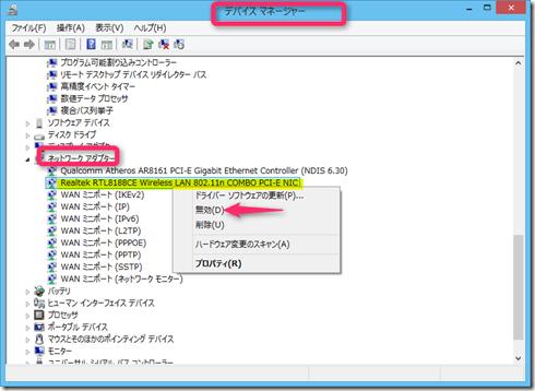【フレッツ光】セキュリティー対策ツールがアップデートできない!IPv6に問題あり