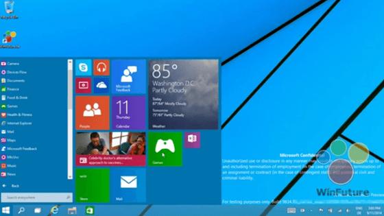 Windows 9 で復活するスタートメニュー