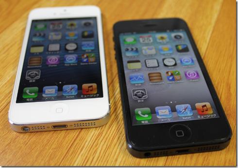 下取りが価格が高額なiPhone5