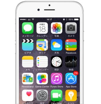 「iOS 8」をインストールしたiPhone5