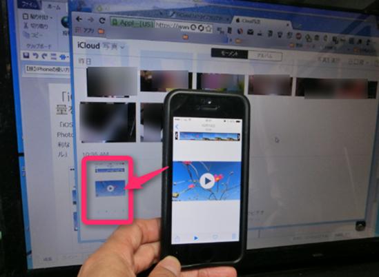「iCloudフォトライブラリ」とは?iPhoneの写真容量を節約可能 でも注意点あり【iOS 8.1】