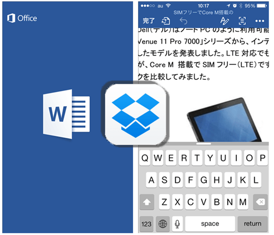 Microsoft Word for iPhone