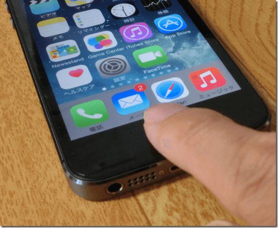 手になじむ4インチ iPhone 5s
