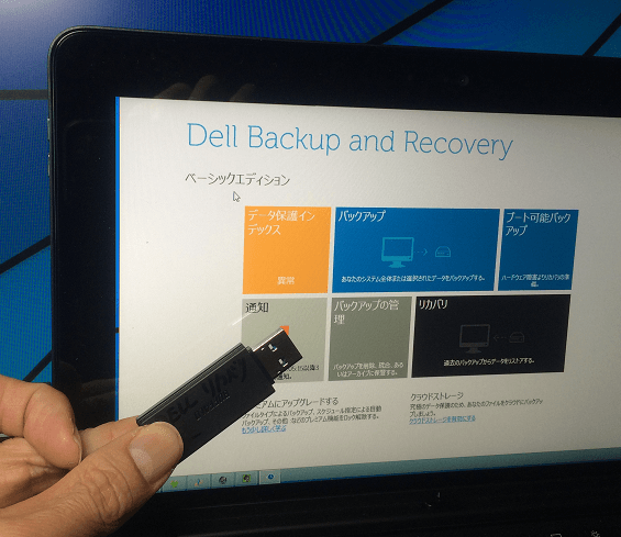 Dell リカバリ メディア Dellのパソコンなんですが、「リカバリメディアをアップデートする」...