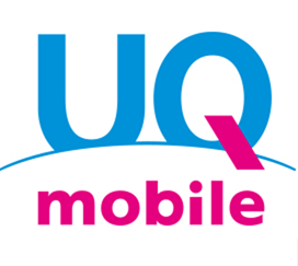 auのLTE対応「UQ Mobile」
