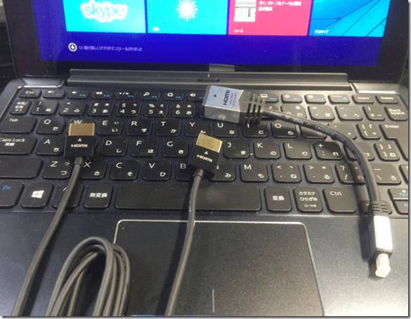 Dell Venue 11 Pro 7000シリーズ HDMIケーブル