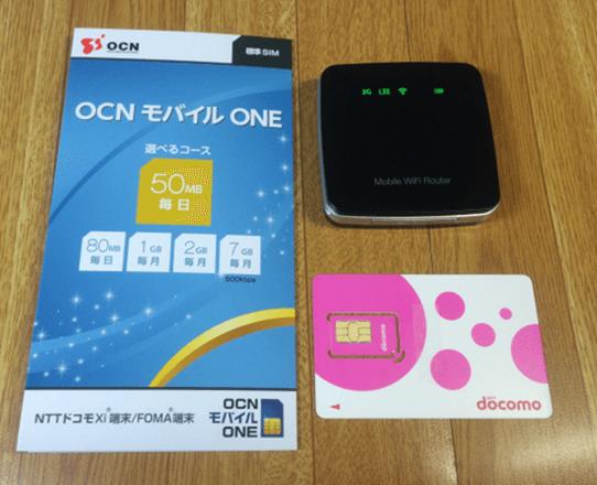 格安「OCN モバイル ONE」とLTE対応モバイルルータ「FS010W」