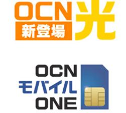 【光最安】OCN光とNTTフレッツ光を比較!マンションは同額で携帯3社より安かった