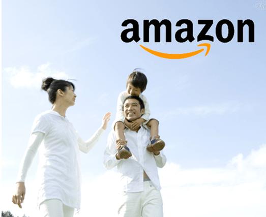 Amazonで安く買って生活を楽しむ家族