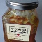 「マヌカ」蜂蜜でピロリ菌を撃退できそうす!「マヌカ蜂蜜」はUMFの値が10以上がピロリ菌の殺菌作用が強い!