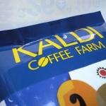 KALDI(カルディコーヒー)は質が高いがお得だった!カルディとはヤギ飼いの名前らしい!