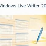 「Windows Live Writer」使い方ー入門編(1)多数のブログを一括管理・編集可能!その最大の特徴とは?
