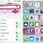 最大の原因発見!iOS7を入れたiPhoneバッテリー節電のまとめ