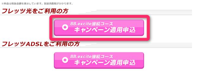 2015-04-02_11h46_26