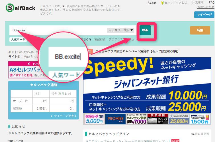 2015-04-02_15h40_09