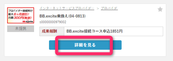 2015-04-02_15h40_33