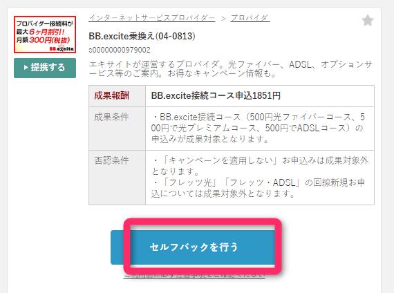 2015-04-02_15h41_04