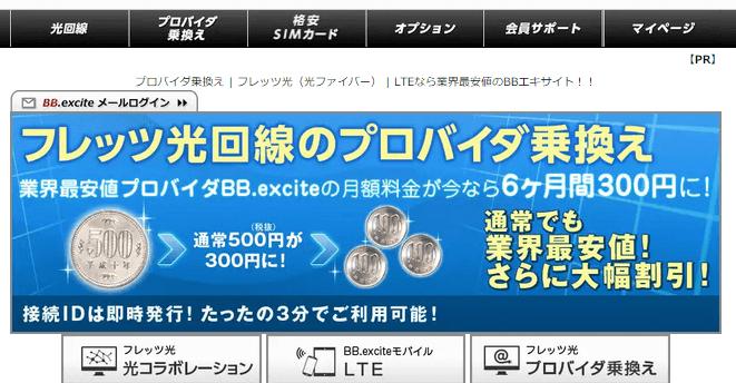 2015-04-02_15h58_34