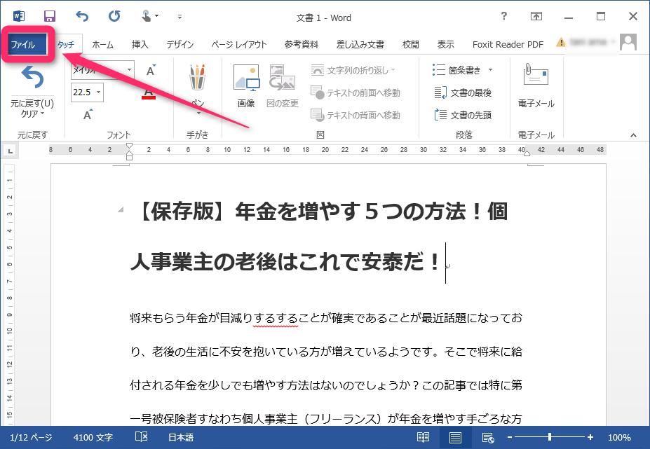 2015-04-06_12h06_04