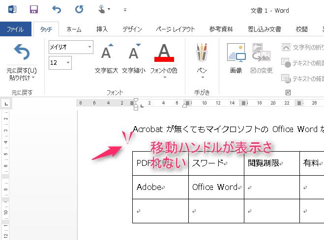 2015-04-09_14h49_35