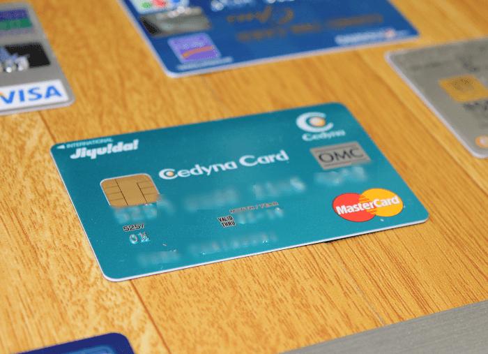 クレジットカードの複数枚もっているデメリット