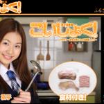 「こいしょく!~恋する食事~」DVD付き食材で桃子ちゃん一緒に料理して食事までできる疑似恋愛体験シリーズ