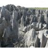 マダガスカルの「チンギド ベマハラ」の奇岩に圧巻!ツィンギ・デ・ベマラ厳正自然保護区がTHE世界遺産に登場
