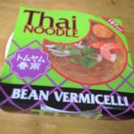 トムヤムクン春雨のカップ麺「トムヤムクンヌードル」は激辛過ぎる