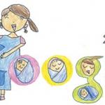 床井 海心さんの「おかあさん」が「Doodle 4 Google 2011(ドゥードゥル フォー グーグル)」グランプリに!「将来やってみたいこと」
