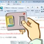 「Windows Live Writer」使い方ー初級編(4)下書き記事の保存・呼び出し・再編集