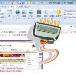 「Windows Live Writer」使い方ー上級編(4)ウェブページをリンク付き画像にするプラグインなど