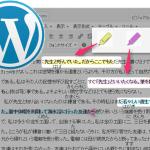 WordPressのビジュアルエディッタにボタンを登録可能なプラグイン「Visual Editor Custom Buttons」使い方