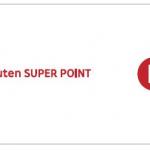 楽天「Rポイントカード」を利用して「楽天スーパーポイント」をどんどん貯める方法
