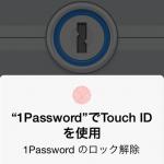iPhoneの指紋認証でパスワード管理できるおすすめアプリ2選