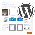 WordPressで画像を挿入する3つの方法!それぞれ一番手っ取り早いやり方とは?