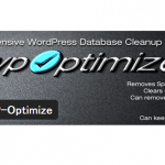 WordPressのお掃除プラグイン3選!「WP-Optimize」はおススメです