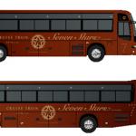 九州豪華列車「ななつ星」の専用バス「セブンスターズ」も豪華版にー駅周辺の観光地めぐり専用バス