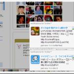 [Google Chrome]拡張編(28)「Notifications for Twitter」で新着ツイートをデスクトップに表示