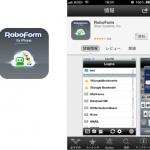 パスワード管理が安心iPhoneアプリ「ロボフォーム」 PCとの同期もこの方法で