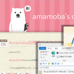 新「はてなブログ」に Windows Live Writer を使って投稿する方法