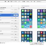 iPhoneアプリをまとめて削除・インストールする方法!iTunesでアプリを簡単整理できます
