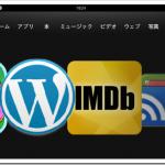 【Kindle Fire HD】でブログ更新できるAndroidアプリ「WordPress」はブラウザ「Silk」との連携がナイス!