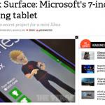 マイクロソフト「Xbox Surface(サーフィス)」が開発中とのうわさ!