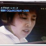 夢の扉「人工光合成」でCO2からメタンを造り出した山田由佳さんの情熱には励まされます