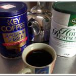 決定!味と価格で選ぶ定番ブレンドコーヒー!「キーコーヒー」対「MJB ホテル&レストランブレンド 」