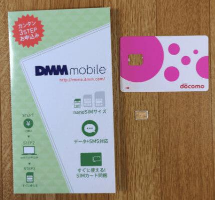 DMM mobile nano SIMカード