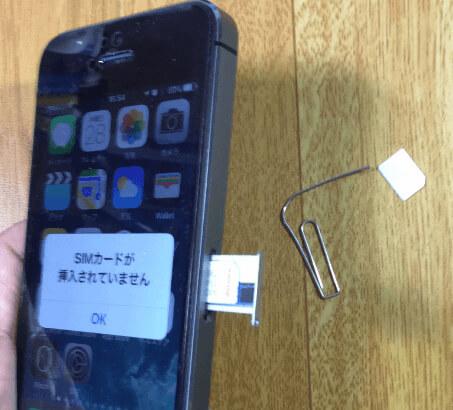 SIMロック解除アダプタにドコモ系のSIMカードを載せて再び au iPhone 5s に装填します。