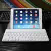 超おすすめモバイルキーボード!iPadやWindowsタブレットで使える「Universal Mobile Keyboard」